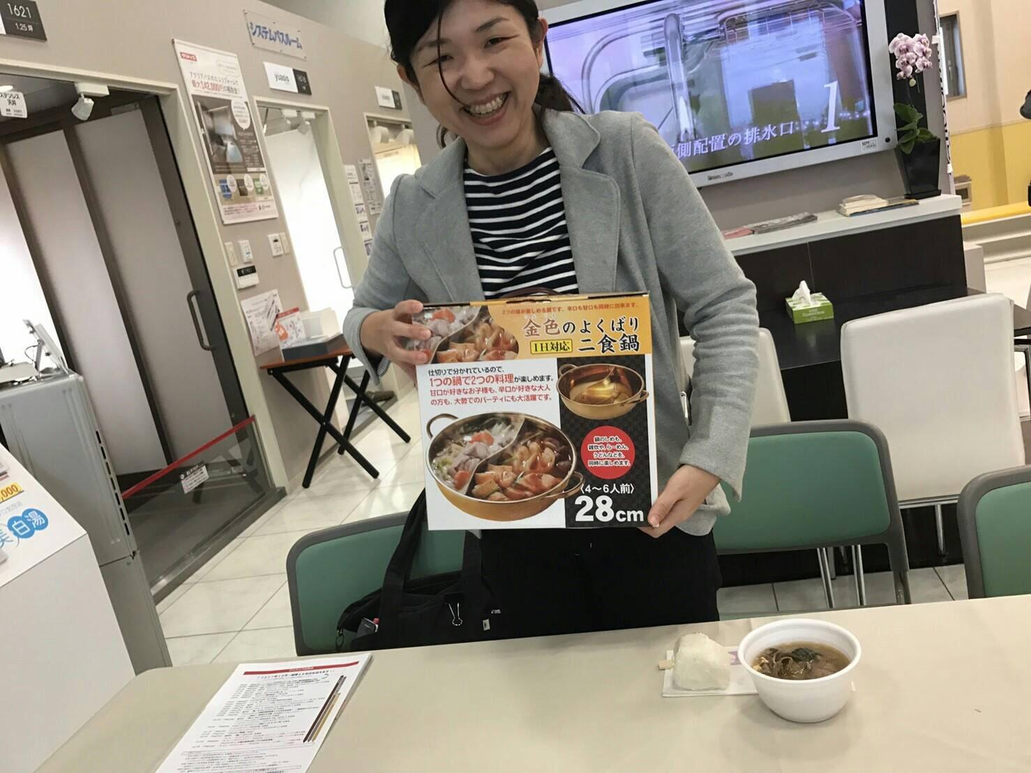 fukuchi_staff
