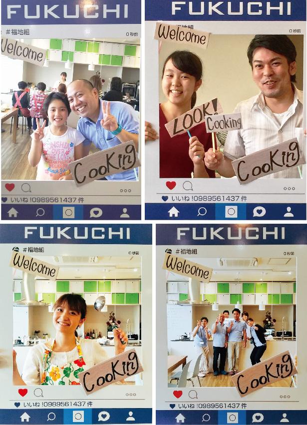 福地組料理教室2
